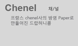 chenel_text
